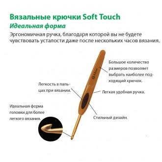Крючок для вязания Clover Soft Touch (Япония) 4.0мм, металл с ручкой из пластика (Цена за 1шт)